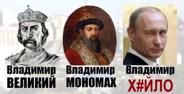 """Сегодня проходит глобальная акция в поддержу Надежды Савченко: """"Мы призываем Обаму поговорить с Путиным об ее освобождении"""" - Цензор.НЕТ 9909"""