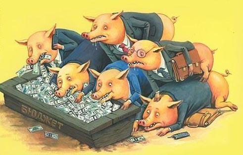 Картинка  про правительство