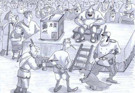 Картинка  про буратино, казнь черная