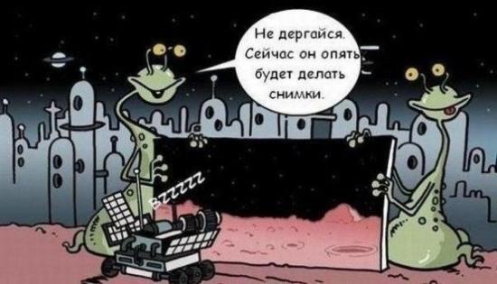 Картинка  про инопланетян