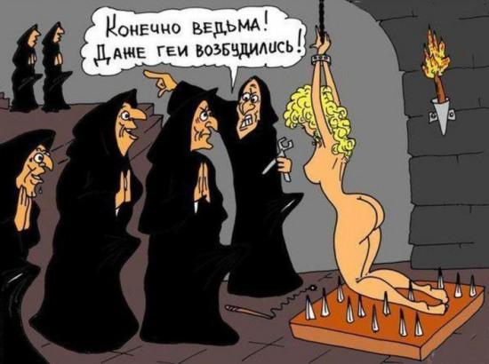 Картинка  про монахов пошлая