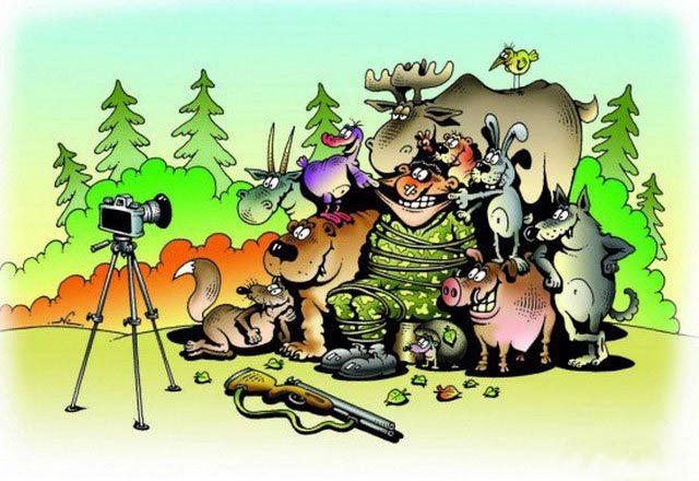 Картинка  про охотников