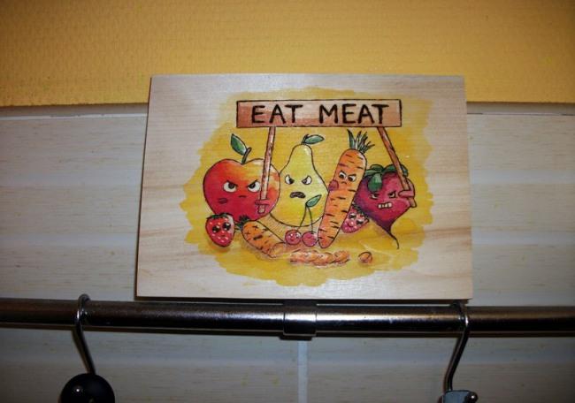 Картинка  про овощи