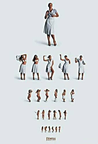 Картинка  про офтальмологов пошлая