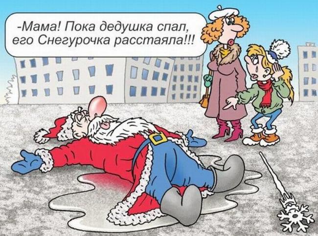 Картинка  про деда мороза