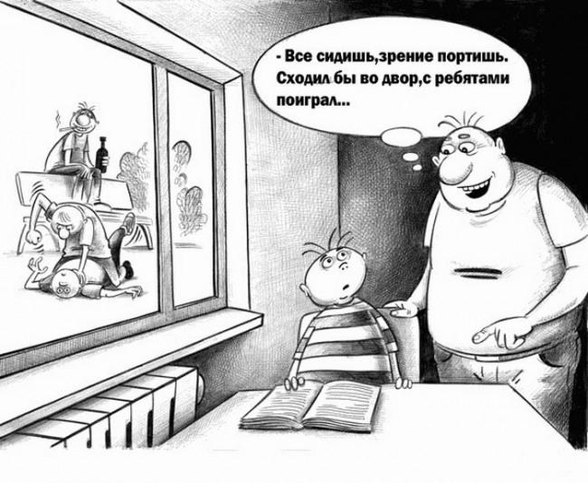 Картинка  про детей