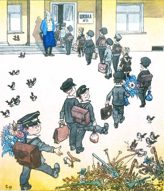 Картинка  про школу