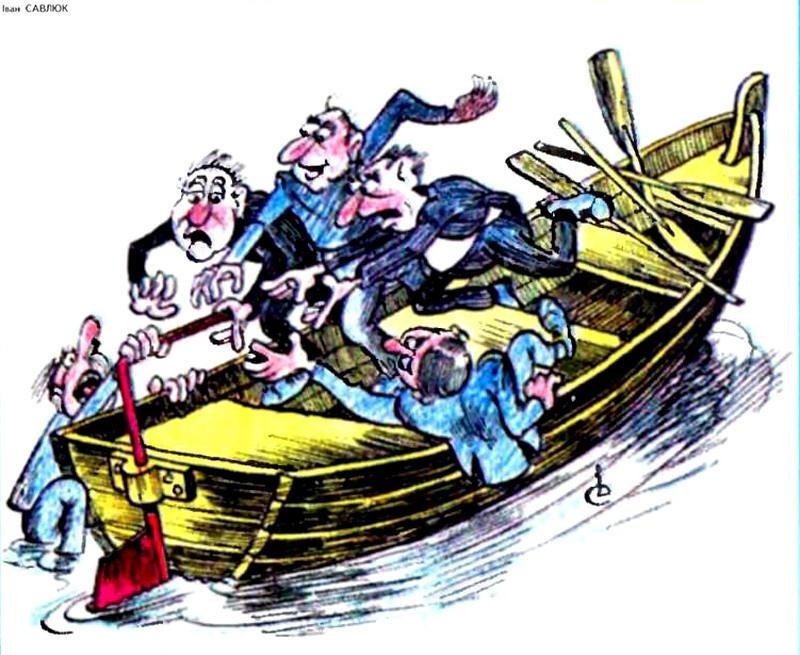 Лодка Анекдот