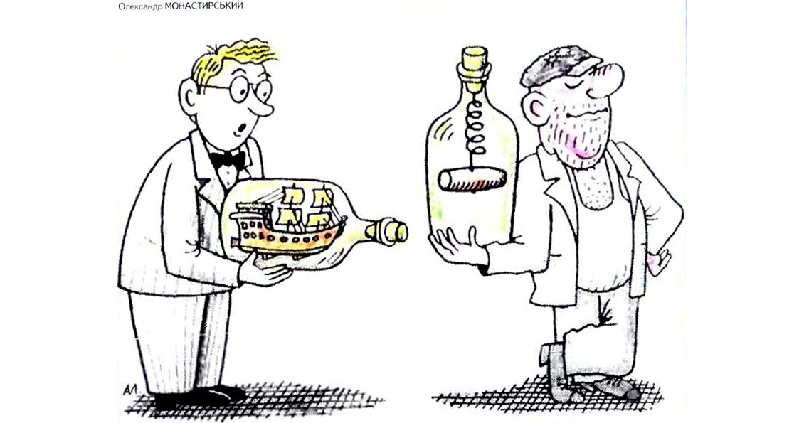 картинки про бутылки смешные вырабатывается при необходимости