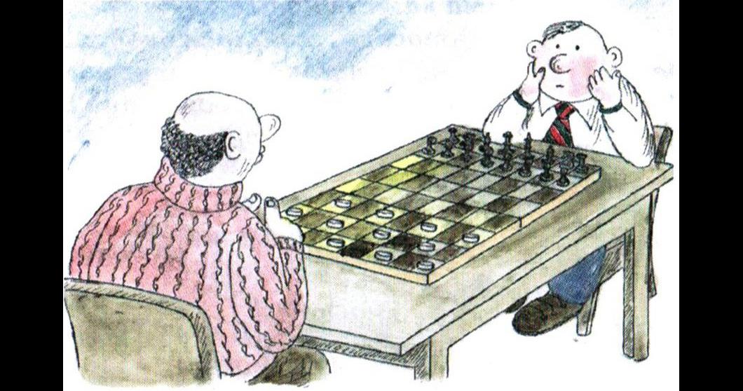 Картинки про шашки прикольные