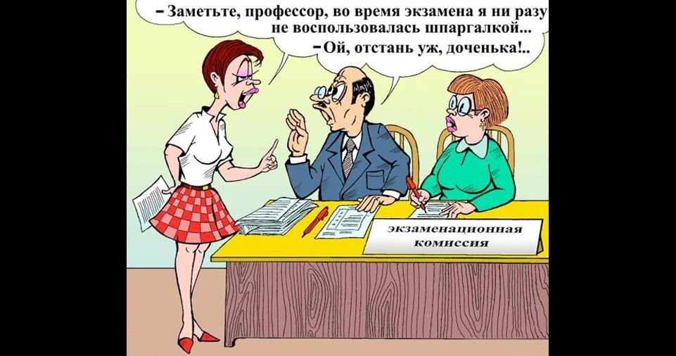 шутка картинка про профэссора кузнецова