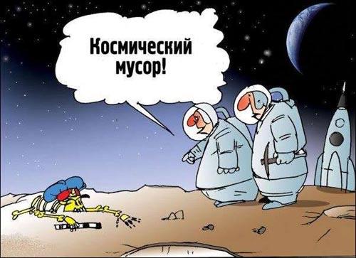 Картинка  про милицию и космос