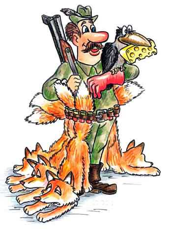 Картинка  про охотников и живца