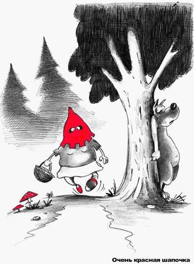 Картинка  про красную шапочку черная