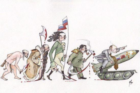 Картинка  про россию