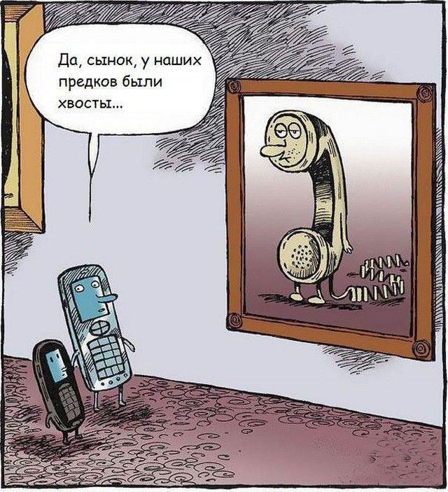 Смешные картинки про мобильным