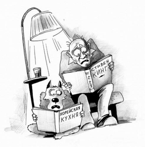 Картинка  про книги черная