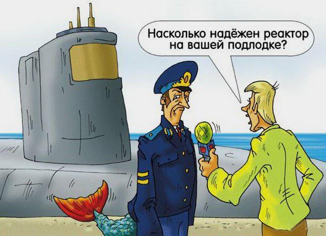 Картинка  про подводную лодку черный