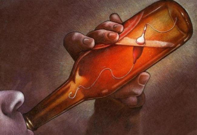 Картинка  про бутылку