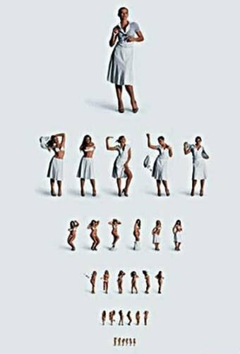 Картинка  про офтальмологов пошлый