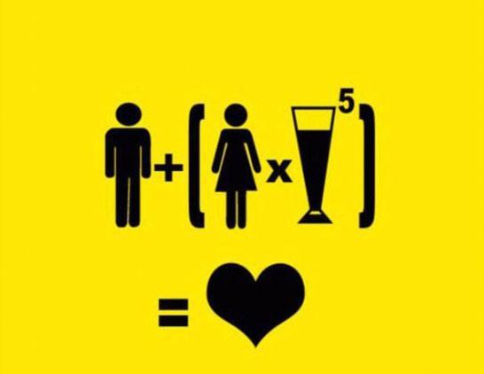 Картинка  про любовь и алкоголь