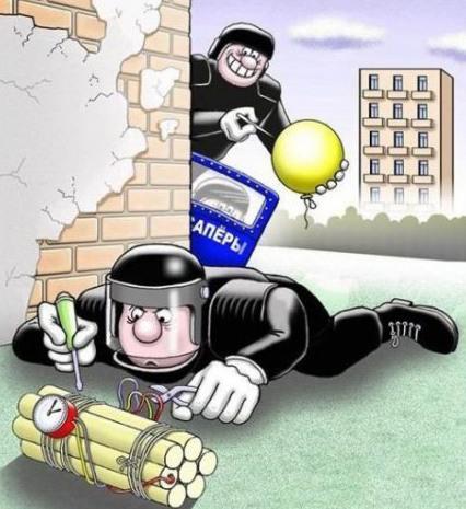 Картинка  про саперов
