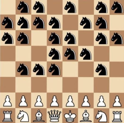 Картинка  про шахматы