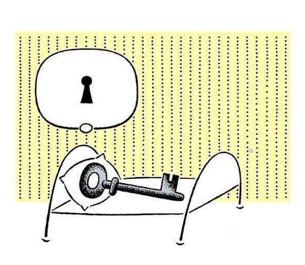 Картинка  про ключ