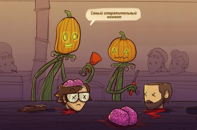 Картинка  про хэллоуин, черная жестокий