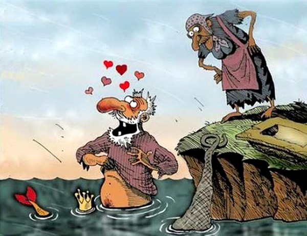 Картинка  про золотую рыбку пошлая