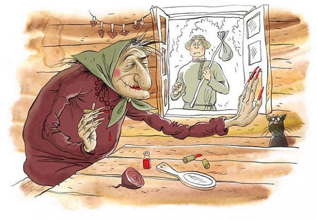 Картинка  про бабу-ягу