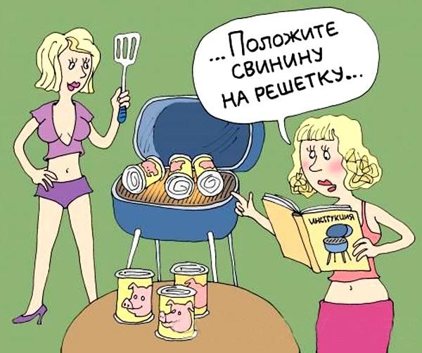 Картинка  про приготовление пищи и блондинок