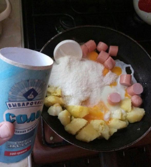 Фото прикол  про приготовление пищи и соль