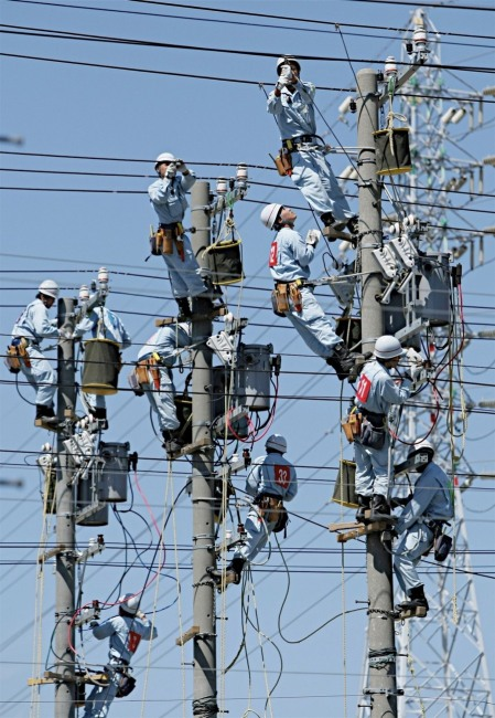 Фото прикол  про электриков