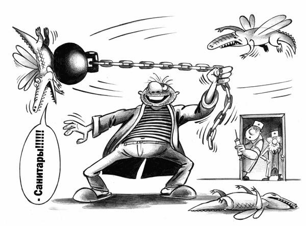 Картинка  про психиатрическую больницу и сумасшедших