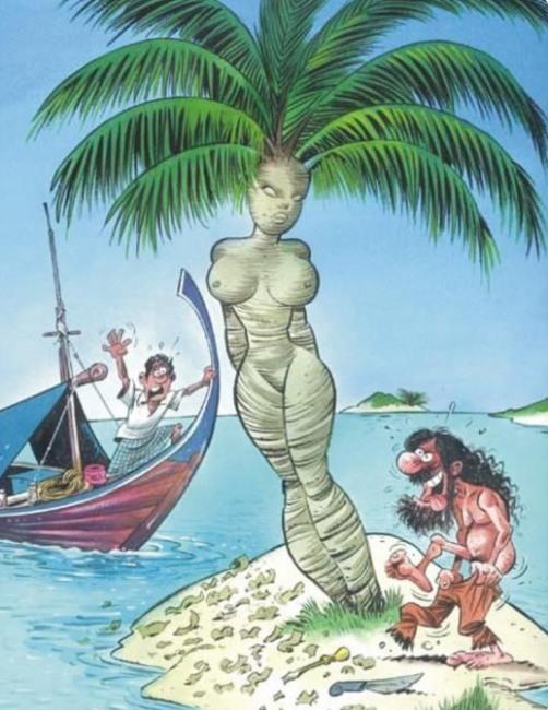 Картинка  про необитаемый остров пошлая