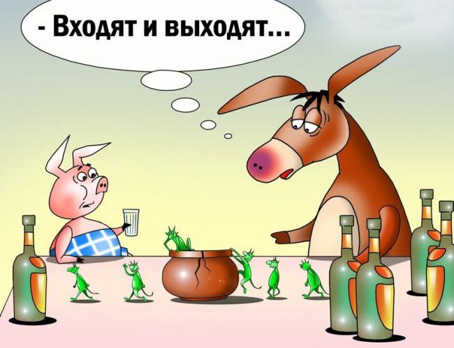 Фото прикол  про пятачка, иа и алкоголь