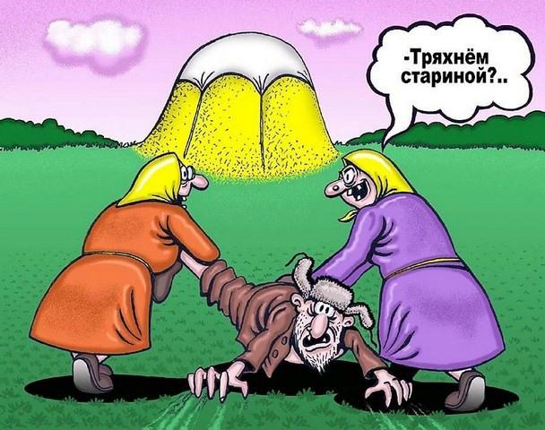Картинка  про бабушек и деда
