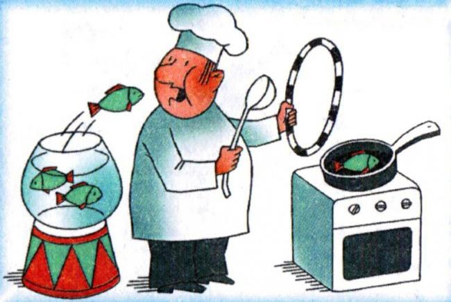 Картинка  про поваров и рыбу
