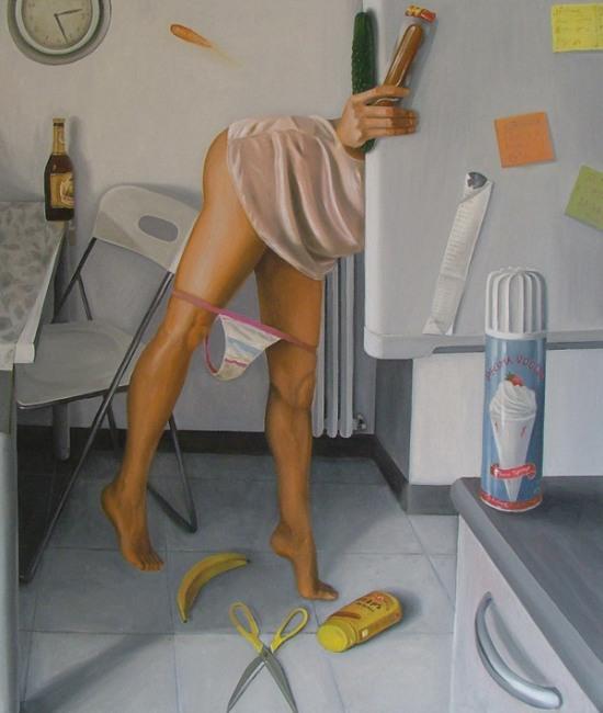 Картинка  про эротику и трусы