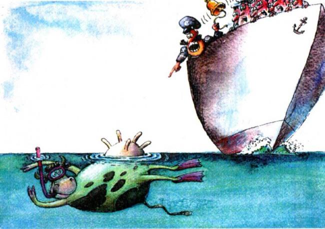 Картинка  про корову, корабли игра воображения