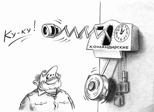 Картинка  про часы и военных