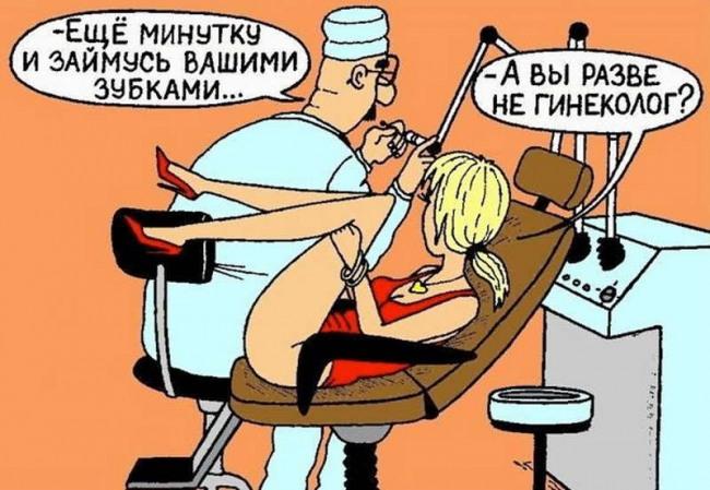 Картинка  про блондинок, стоматологов пошлая