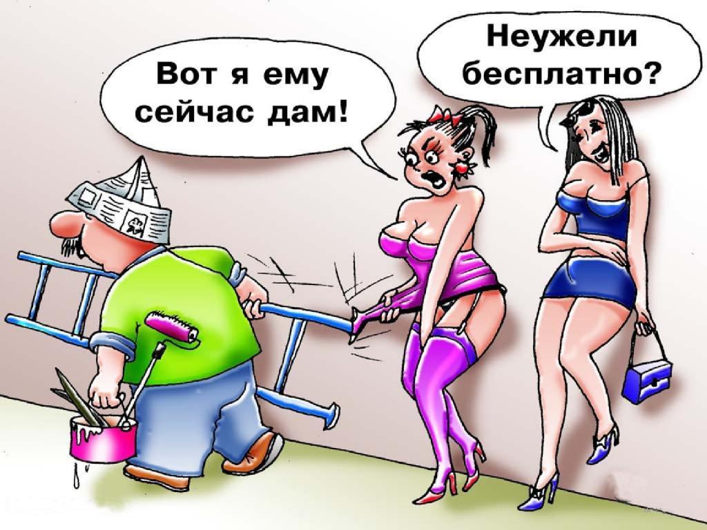 смешные анекдоты проституток