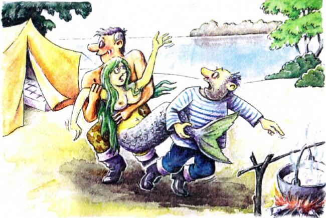 Картинка  про русалок, рыбаков, рыбалку пошлая