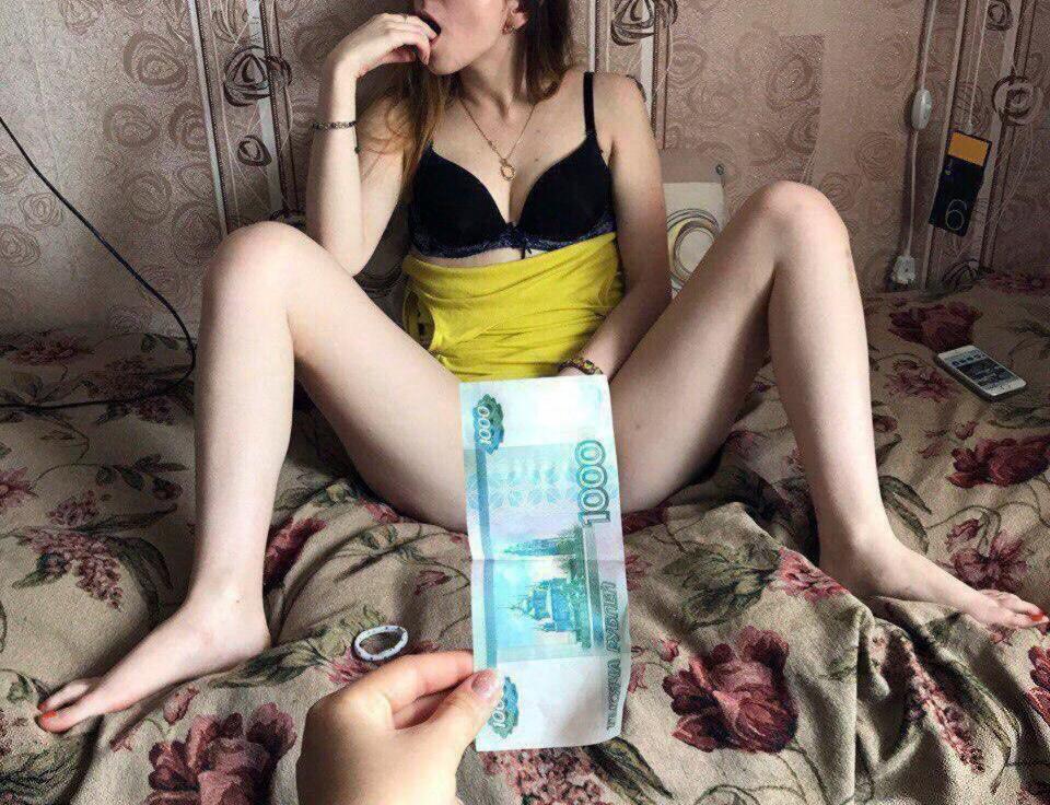 приколы про проституток слушать