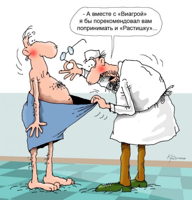 Картинка  про докторов, половой член и виагру