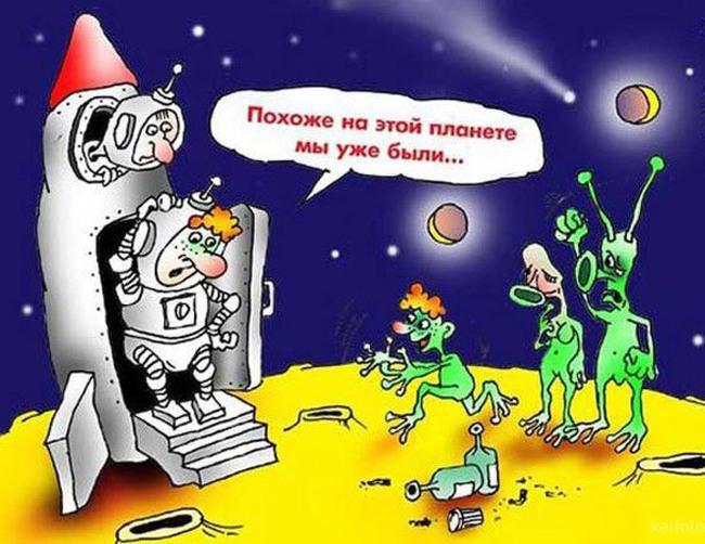 Картинка  про космонавтов и инопланетян