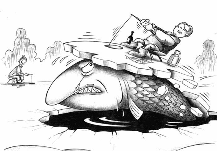 Картинка  про рыбалку