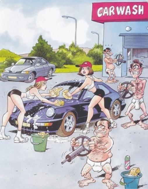 Картинка  про автомойку пошлый